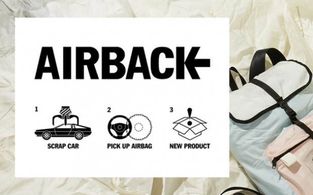 airback_project